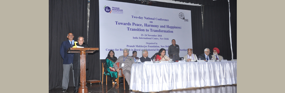 Centre for Research in Rural and Industrial Development | Chandigarh